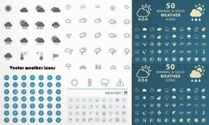 阴晴雨雪等天气图标矢量素材集合V1