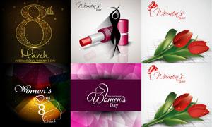 三八劳动妇女节主题创意矢量素材V3