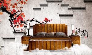 中国风家具促销海报设计PSD源文件