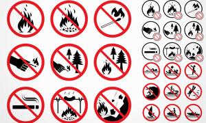 森林火险与水上项目等安全标志素材