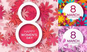 花朵图案三八妇女节主题矢量素材V1