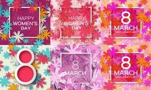 花朵图案三八妇女节主题矢量素材V2