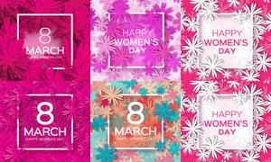 花朵图案三八妇女节主题矢量素材V3