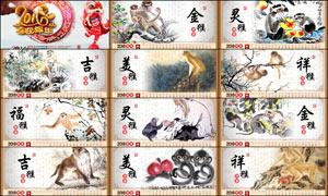 2016中国风猴年台历模板PSD素材