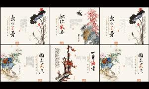 中国风梅兰竹菊水墨海报PSD素材