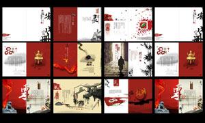 中国风传统企业画册设计矢量素材