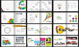 创意的广告画册设计模板矢量素材