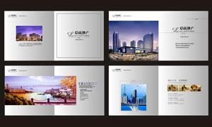 爱尚地产画册设计模板矢量素材