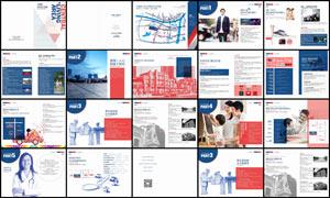 社区生活手册设计模板矢量素材