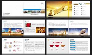 金融电子商务画册设计矢量素材