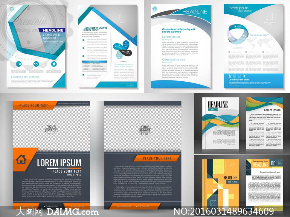 海报单页等版式设计模板矢量素材v5