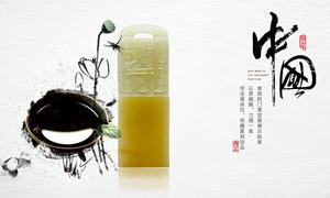 淘宝中国风玉器海报设计PSD源文件