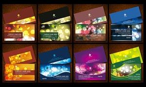 绚丽高光名片设计模板PSD源文件