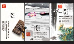 中国风竖版水墨名片设计PSD素材
