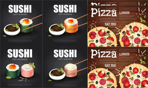 披萨与日式料理寿司等食物矢量素材
