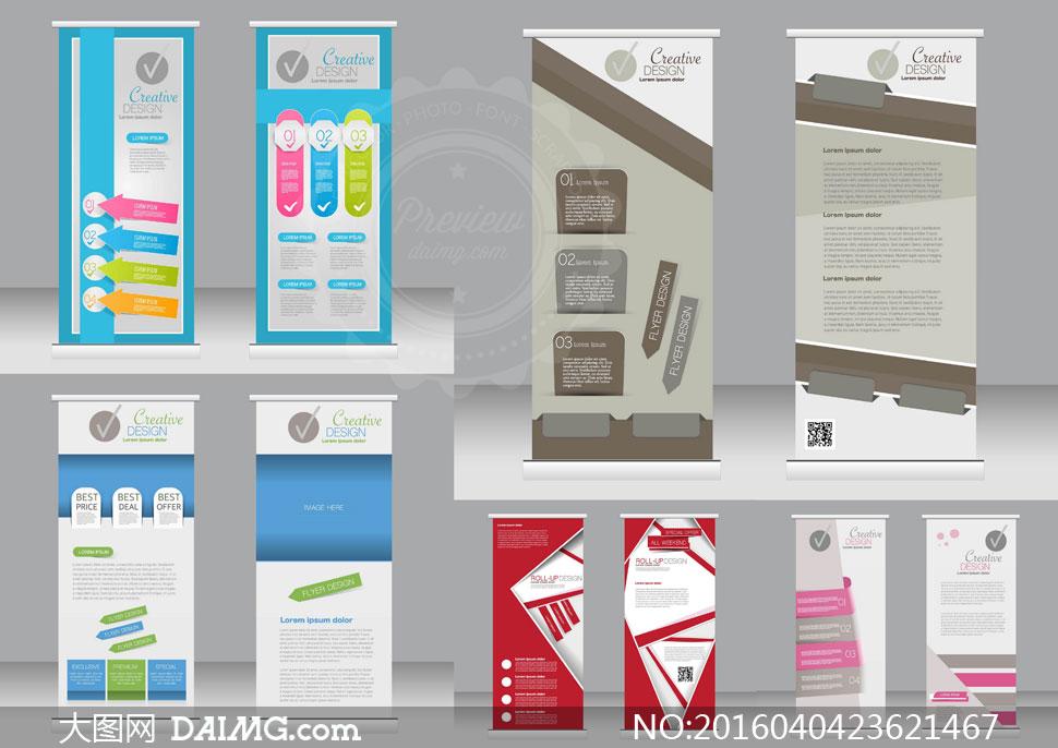 易拉宝展板版式设计模板矢量素材v9