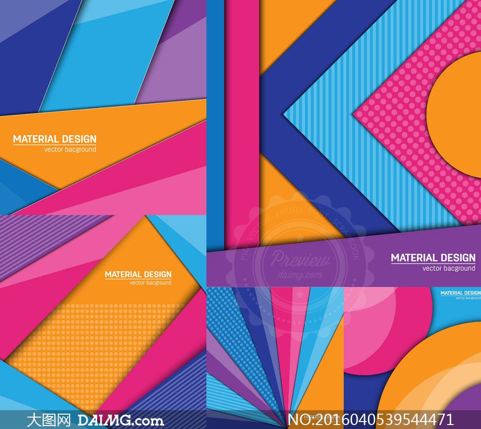 缤纷色彩抽象等背景创意矢量素材v7下载