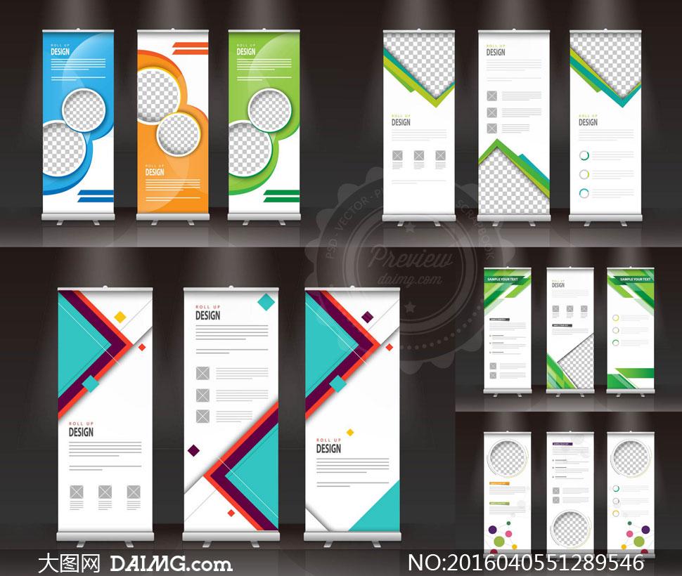 易拉宝展板版式设计模板矢量素材v11