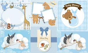 送子鹤与小熊长颈鹿等卡通矢量素材