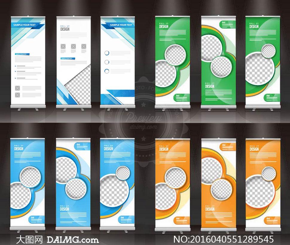 易拉宝展板版式设计模板矢量素材v10