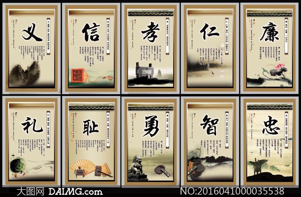 中国风校园文化展板模板psd素材