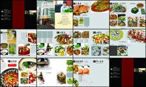 大?#39057;?#39640;档菜谱设计模板PSD源文件