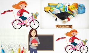 老师学生黑板与学习用品等矢量素材
