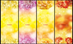 夢幻花朵展板背景設計PSD分層素材