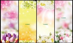 梦幻花卉展板背景设计PSD源文件
