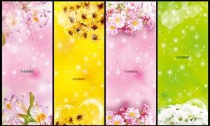 夢幻鮮花展架背景設計PSD源文件