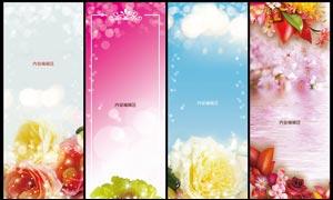 夢幻唯美鮮花展板背景設計PSD素材
