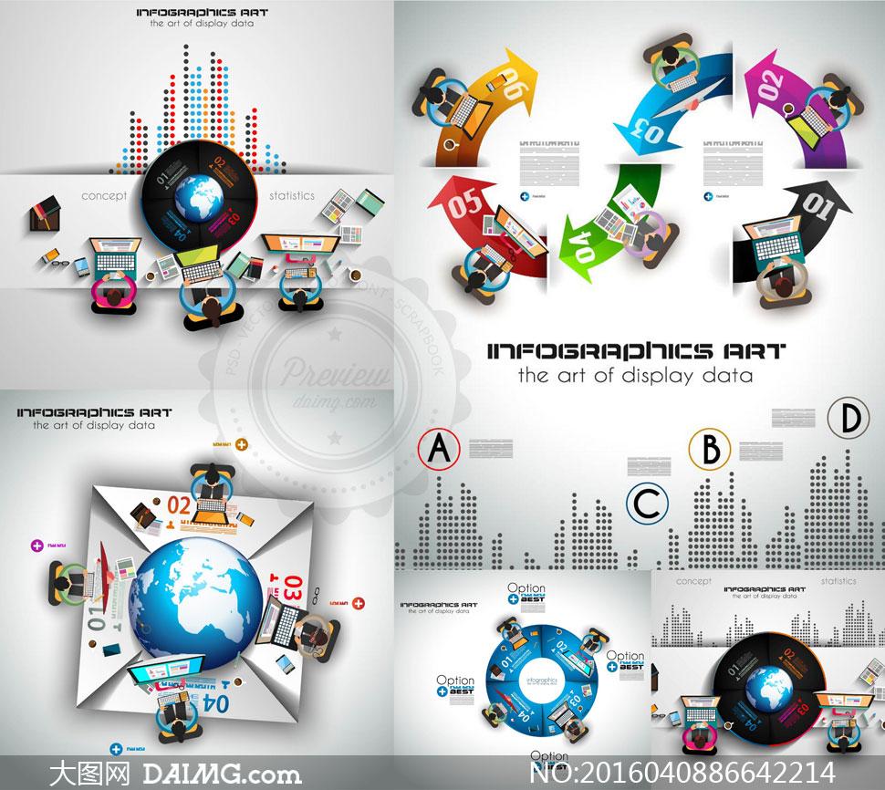 团队协同合作主题信息图表矢量素材