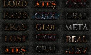 超质感的金属纹理艺术字样式V1
