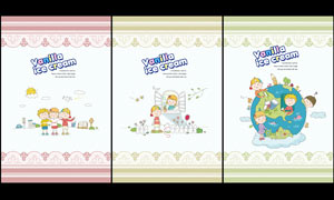 筆記本卡通封面背景設計PSD素材