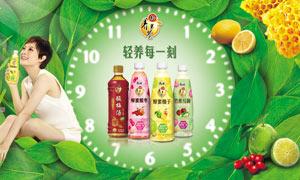 康师傅饮料广告设计模板PSD素材