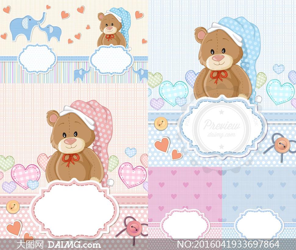 可爱玩具熊与边框心形创意矢量素材