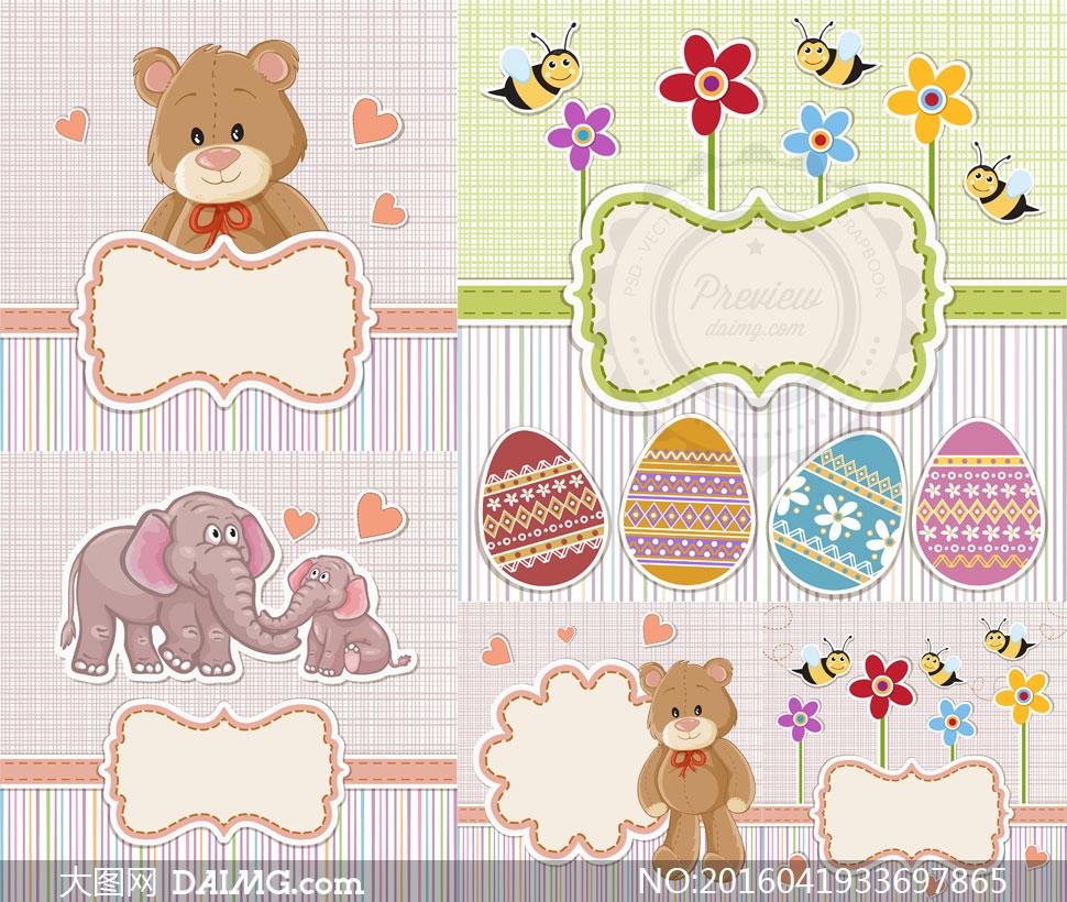 边框与可爱玩具泰迪小熊等矢量素材