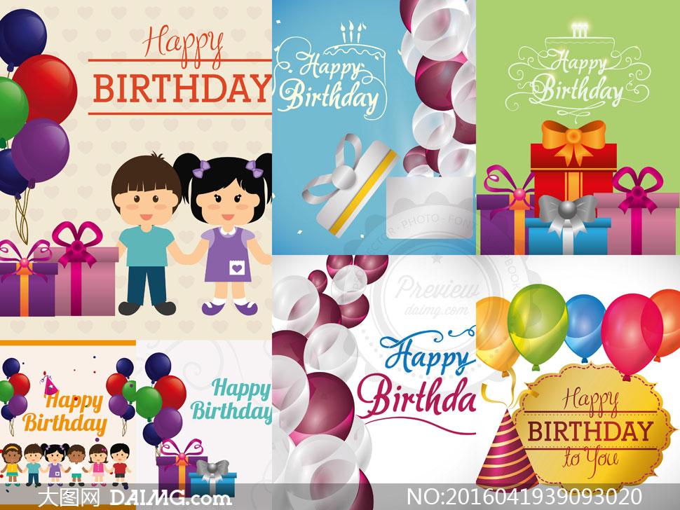 生日花纹花边蜡烛礼物盒礼盒儿童小孩小朋友小女孩小男孩手拉手手牵手