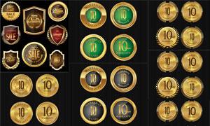 周年慶金質徽章標簽等主題矢量素材