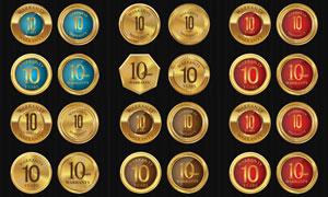 金色質感華麗樣式徽章標簽矢量素材