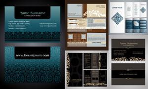 花纹元素装饰的折页与名片矢量素材