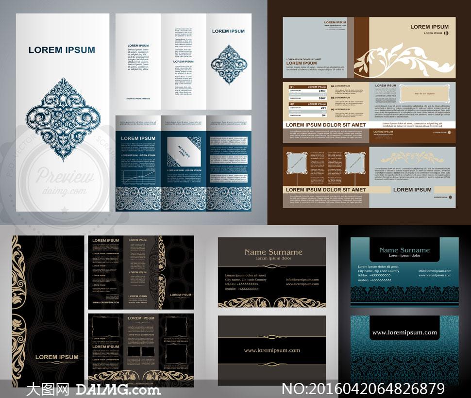 图案底纹折页设计名片设计页面设计版式设计边框边角