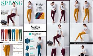 淘宝女裤宝贝描述设计模板PSD素材