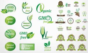 綠色有機健康食品標簽設計矢量素材