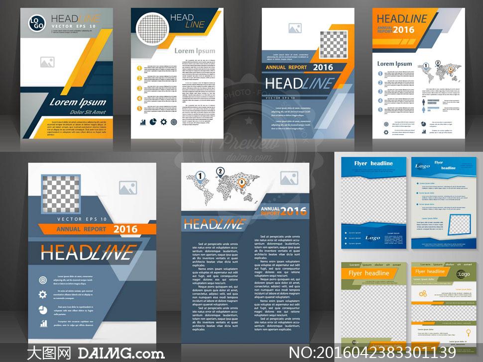 词: 矢量素材矢量图设计素材单页设计画册内页内页设计页面设计宣传单