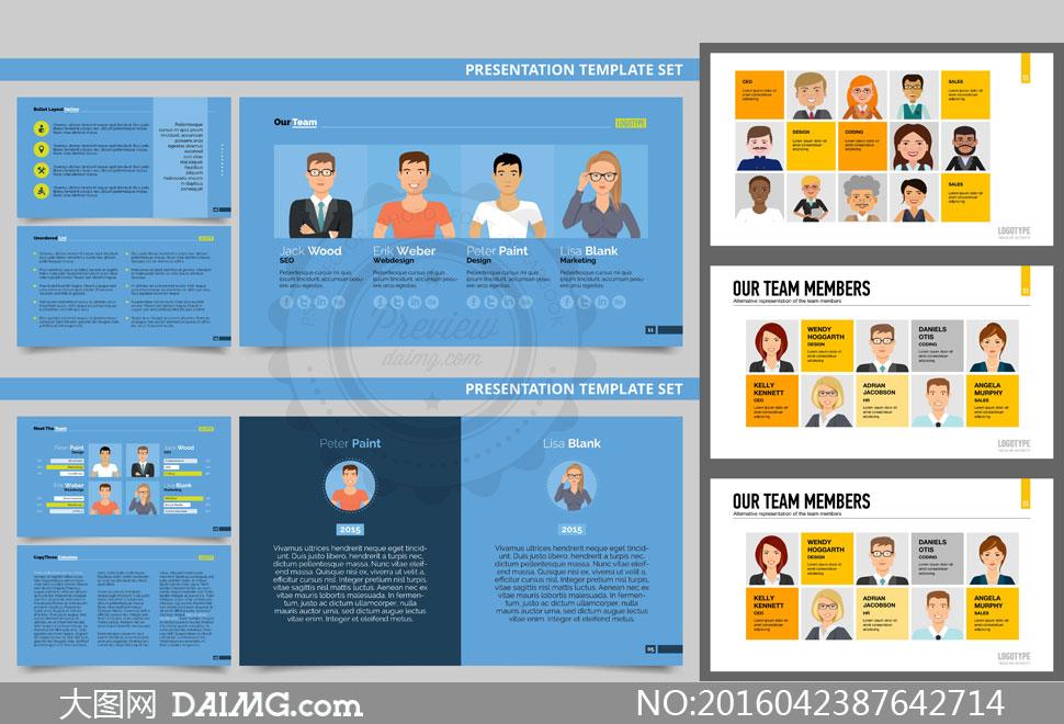 团队成员介绍页面等设计矢量素材v1图片