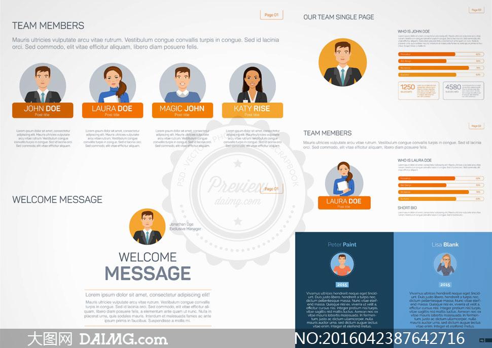 团队成员介绍页面等设计矢量素材v3