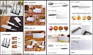 淘宝刀具详情页设计模板PSD素材