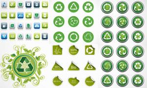 生態環保主題標簽標志等矢量素材V1