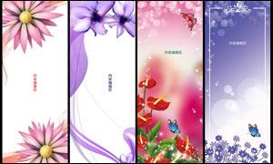 時尚花朵花卉展板背景設計PSD素材